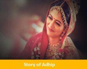 Adhip Wedding Photography
